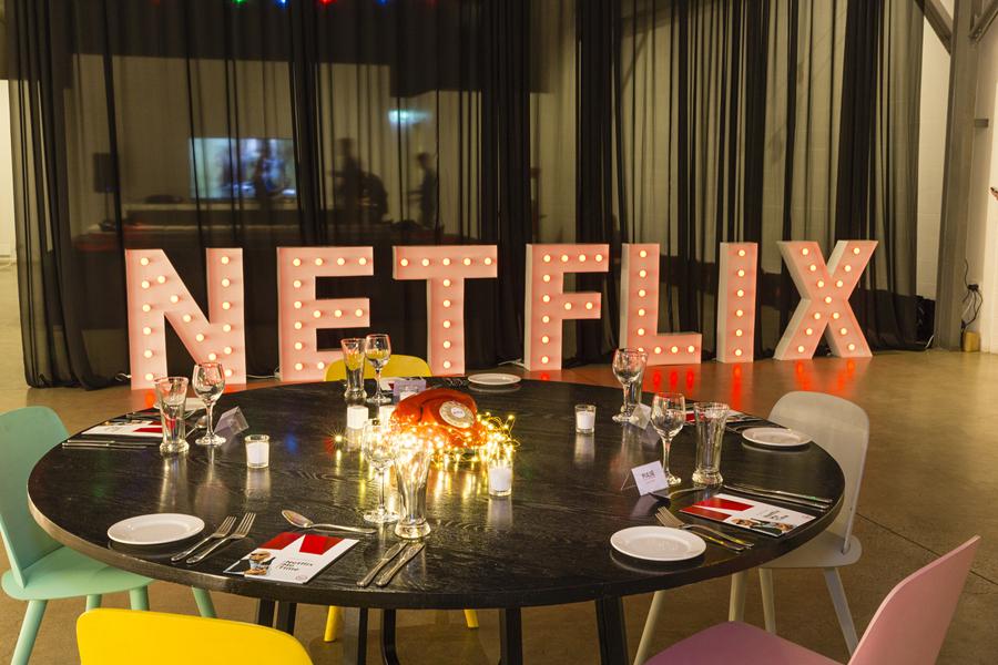 Netflix MeTime Event in Melbourne