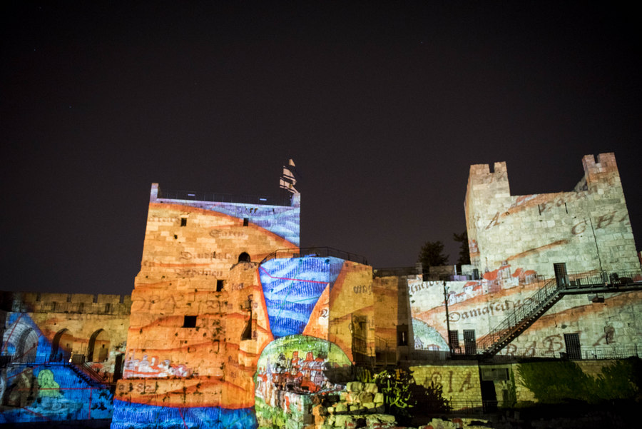 tower of david night spectacular